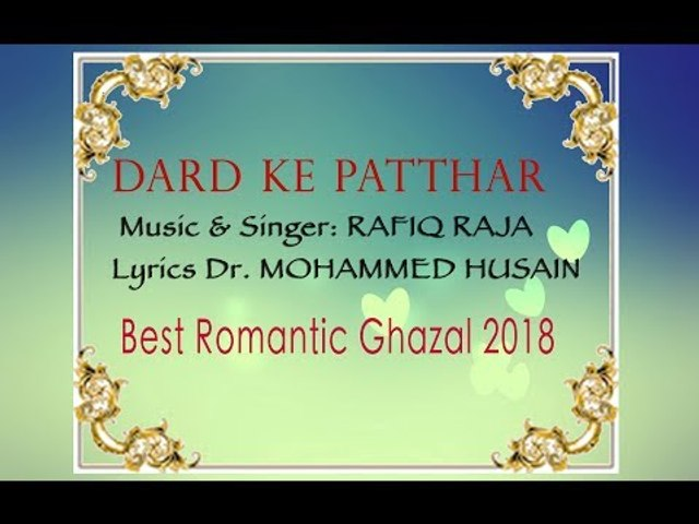 DARD KA SAFAR TANHA | दर्द का सफर तन्हा | Best Ghazal Ever | 2018