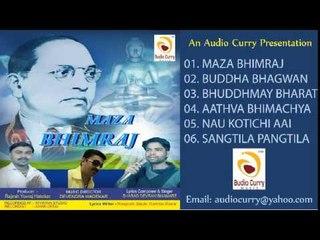 Maza Bhimraj   Jai Bhim Song   Dr. Babasaheb Ambedkar   Marathi Songs