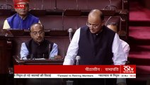 Sh. Arun Jaitley's speech  Farewell to retiring Rajya Sabha members