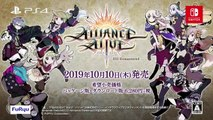 The Alliance Alive HD Remastered - Bande annonce promotionnelle