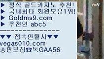 금성카지노 ㎛ 아신안카지노 【 공식인증   GoldMs9.com   가입코드 ABC5  】 ✅안전보장메이저 ,✅검증인증완료 ■ 가입*총판문의 GAA56 ■바카라줄타기 ㅰ 24시간 빠른 출금  ㅰ 더블덱블랙잭적은검색량 ㅰ 블랙잭 ㎛ 금성카지노