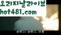 ||바카라고수||【 hot481.com】 ⋟【라이브】바카라사이트[[ぶ hot481 ぶ]]】온라인바카라 카지노사이트||바카라고수||【 hot481.com】 ⋟【라이브】