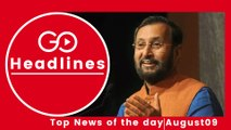 Top News Headlines of the Hour (9 Aug, 4:10 PM)