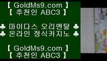 카지노추천♕솔레이어 리조트     goldms9.com   솔레이어카지노 || 솔레이어 리조트◈추천인 ABC3◈ ♕카지노추천