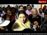 Union HRD Minister Smriti Irani visits Kendriya Hindi Sansthan in Agra