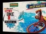 Goarkhpur: Cycling lovers rock at Dainik Jagran-inext Bikeathon Reloaded 9.0