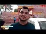 Lok Sabha Elections 2019: Voting in Kanpur - क्या बोले Voters