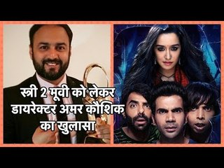 Stree Movie Fame Director 'Amar Kaushik' : Exclusive Talk About 'Stree 2' and More
