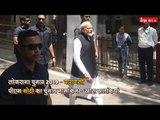 Lok Sabha Election 2019: PM Modi Election Nomination in Varanasi - Moods & Moments