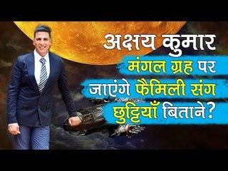Akshay Kumar Says, Will Go to the Mars for Family Vacation?