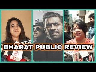 BHARAT PUBLIC REVIEW | Salman Khan | Katrina Kaif | Disha Patani | Sunil Grover