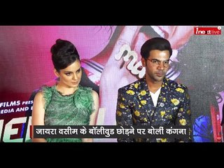 What Kangana Ranaut reacts to Zaira Wasim's exit from Bollywood, Watch here