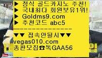 화곡동카지노 7 박사장카지노 【 공식인증 | GoldMs9.com | 가입코드 ABC5  】 ✅안전보장메이저 ,✅검증인증완료 ■ 가입*총판문의 GAA56 ■독일리그 ㉭ 실시간배팅 ㉭ 불법바카라 ㉭ COD후기 7 화곡동카지노