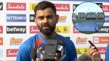 India vs West Indies,1st ODI : Virat Kohli On Rain Interruptions During Match || Oneindia Telugu