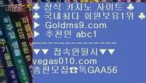 마제스타카지노    ufc 【 공식인증 | GoldMs9.com | 가입코드 ABC1  】 ✅안전보장메이저 ,✅검증인증완료 ■ 가입*총판문의 GAA56 ■룰렛돌리기 ;;@@;; 보드게임방 ;;@@;; 섹시카지노 ;;@@;; 더블덱블랙잭적은검색량    마제스타카지노