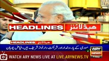 ARY News Headlines |World Tourism Forum 2020 to be held in Pakistan| 6PM | 9 August 2019