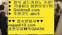 배구 ご 마닐라마이다스카지노 【 공식인증 | GoldMs9.com | 가입코드 ABC5  】 ✅안전보장메이저 ,✅검증인증완료 ■ 가입*총판문의 GAA56 ■카지노비법 ;;@@ 필리핀후기 ;;@@ 카지노비법 ;;@@ 인터넷카지노사이트 ご 배구