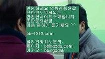 바카라쟁이♩♩온라인마이다스/필리핀온라인/pb-1212.com/pb-1212.com/pb-1212.com/pb-1212.com/pb-1212.com/pb-1212.com/pb-1212.com/추억의바카라/♩♩바카라쟁이