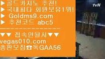 도박에서돈따는법◼필리핀카지 에이전시 【 공식인증 | GoldMs9.com | 가입코드 ABC5  】 ✅안전보장메이저 ,✅검증인증완료 ■ 가입*총판문의 GAA56 ■마이다스정킷방 ㎦ 인터넷카지노게임 ㎦ 필리핀카지노현황 ㎦ 라이브바카라◼도박에서돈따는법