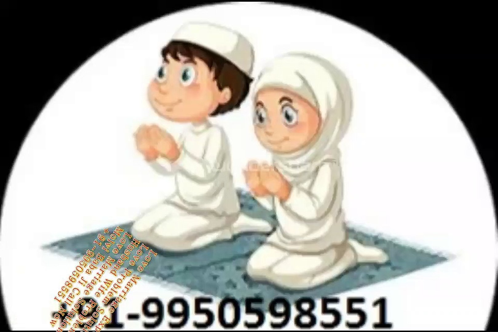 ( 91+) 9950598551 ''//= husband wife problem solution baba ji Qatar