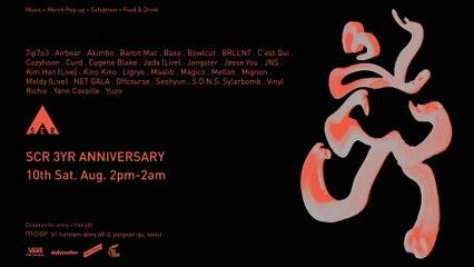 SCR 3YR Anniversary Live DJ Stream 10/8/19 Preview