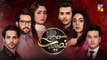 Soya Mera Naseeb Epi 45 HUM TV Drama 9 August 2019