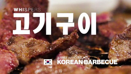 A 5-Step Guide to Korean BBQ