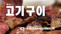 A 5-Step Guide to Korean BBQ