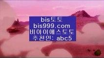 생활파워볼❤️//파워볼재테크✨재테크파워볼✨파워볼총판✨파워볼자동배팅///파트너코드: abc5//bis999.com❤️생활파워볼