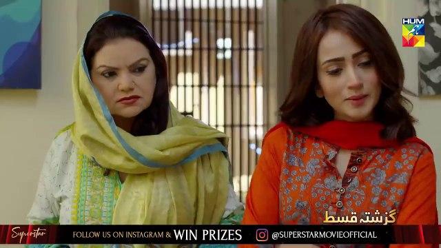 Kun Faya Kun Episode _06 HUM TV Drama 8 August 2019