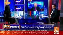 UN Security Council Aur OIC Kashmir Ke Mamle Par Kuch Nahi Karega Hame ICJ Jana Chahiye.. Zafar Hilaly
