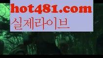 〔메이저바카라〕☎우리카지노- ( →【 hot481.com 】←) -바카라사이트 우리카지노 온라인바카라 카지노사이트 마이다스카지노 인터넷카지노 카지노사이트추천 ☎〔메이저바카라〕