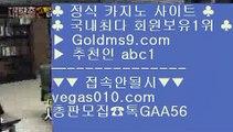 카지노믹스    다야먼드 호텔 【 공식인증 | GoldMs9.com | 가입코드 ABC1  】 ✅안전보장메이저 ,✅검증인증완료 ■ 가입*총판문의 GAA56 ■안전카지노 ㎝ 스보벳 ㎝ 호카지노 ㎝ 안전한노리터    카지노믹스