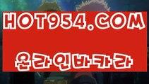 『라이브카지노 』《필리핀솔레어카지노》 ☞ HOT954.COM ☜ 와와게임《필리핀솔레어카지노》『라이브카지노 』