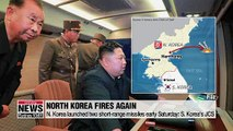 N. Korea launched two short-range ballistic missiles early Saturday: JCS