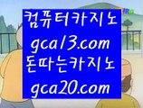 taisai game  135ユ  카지노추천 - ( ↘【 http://jasjinju.blogspot.com 】↘) -바카라사이트 실제카지노 실시간카지노  135ユ  taisai game
