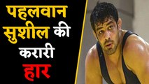 Wrestler Sushil Kumar Suffers Defeat on His Return, Defeat in 90 seconds | वनइंडिया हिंदी