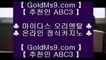 전화카지노∵✅리쟐파크카지노 | goldms9.com | 리쟐파크카지노 | 솔레이어카지노 | 실제배팅✅♣추천인 abc5♣ ∵전화카지노