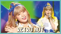 [HOT] Han summer - Retro Bangga,  한여름 - Retro방가 Show Music core 20190810