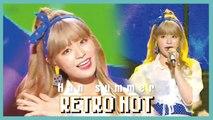 [HOT] Han summer - Retro Bangga,  한여름 - Retro방가 Show Music core 20190810
