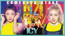 [HOT] ITZY - ICY ,  있지 - ICY Show Music core 20190810