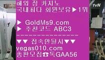 ✅포커칩✅☻솔레이어 리조트     goldms9.com   솔레이어카지노 || 솔레이어 리조트◈추천인 ABC3◈ ☻✅포커칩✅