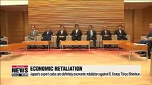 Tokyo Shimbun reports Japan's export curbs are definitely an economic retaliation against S. Korea