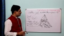 How many Nakshatra charan in a sign. Astrology Lesson - 08