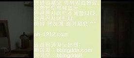 황금골드™아시아베스트//pb-1212.com/베스트아시아/모바일카지노//pb-1212.com/카지노모바일/hca789.com/프리미엄/프리미엄이벤트/™황금골드