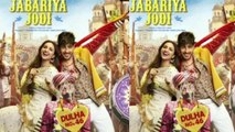 Jabariya Jodi Box Office Day 1 Collection: Sidharth Malhotra | Parineeti Chopra | FilmiBeat