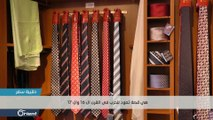 """ما قصة ربطة العنق """" الكرافة """" وعلاقتها بكرواتيا؟ - حقيبة سفر"""