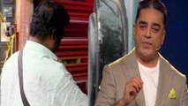 Bigg Boss 3 Tamil : Shocking about Saravanan : சரவணன் பற்றிய அதிர்ச்சி தகவல்- வீடியோ