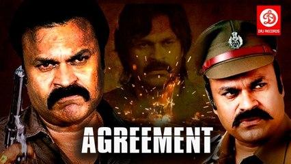 AGREEMENT | Telugu Full Action Movie | Nagendra Babu , Sharath Kumar