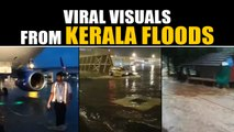 Watch Kerala rains viral visuals, that shows how rains batter the state | Oneindia News